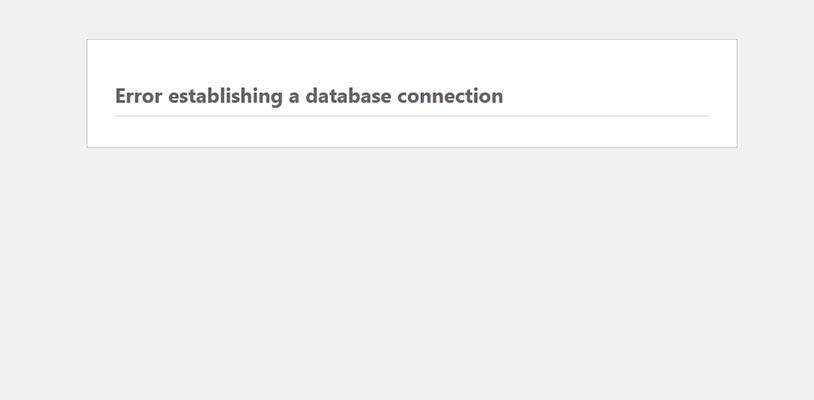 cara mengatasi database error